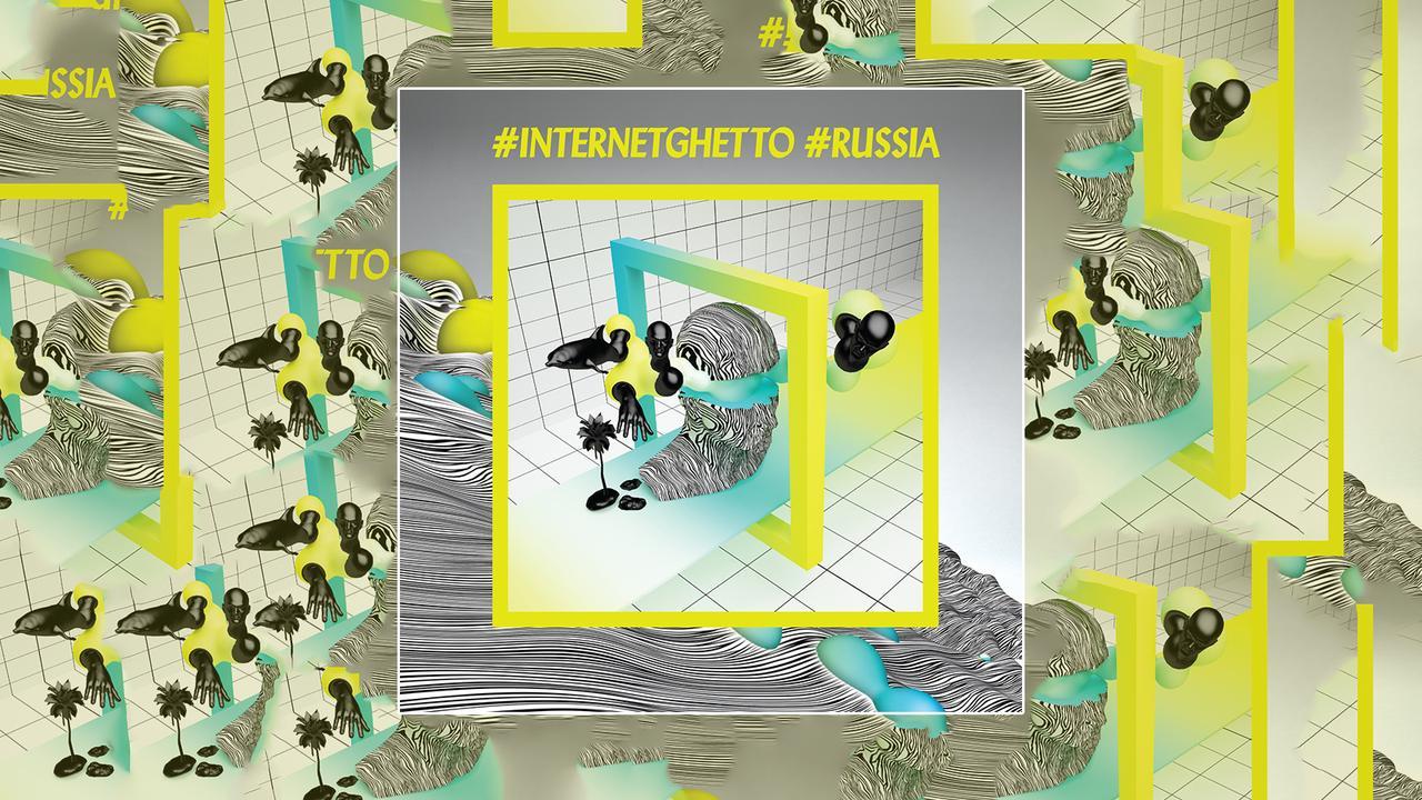 Internet Ghetto Russia