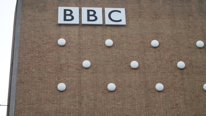 BBC-Gebauede