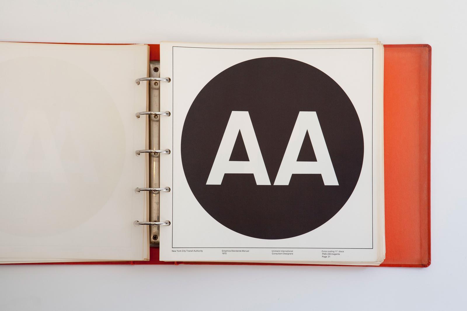 NYC Manual 05