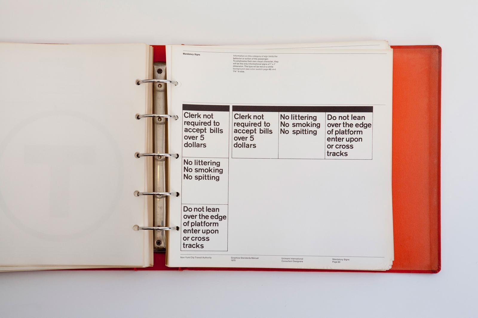 NYC Manual 07