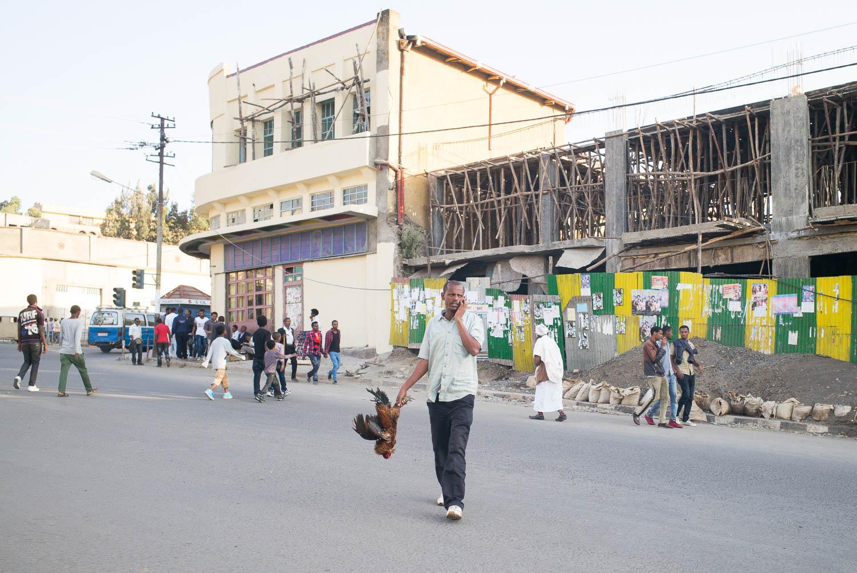 Ethiopia Skate 16