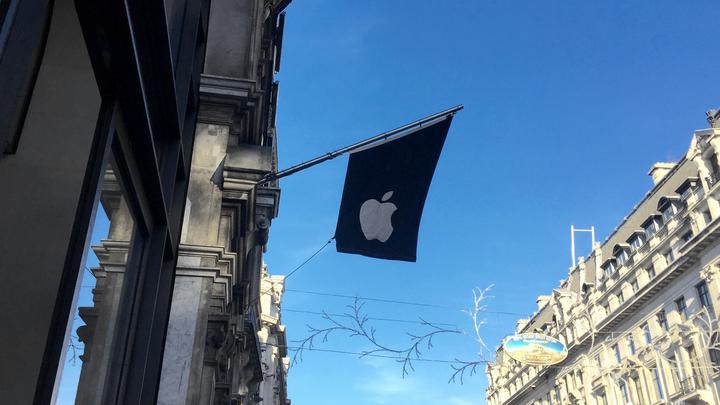 Apple Flagge