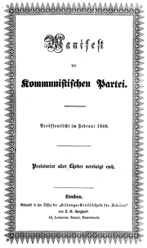 Manifest der kommunistischen Partei Deckblatt