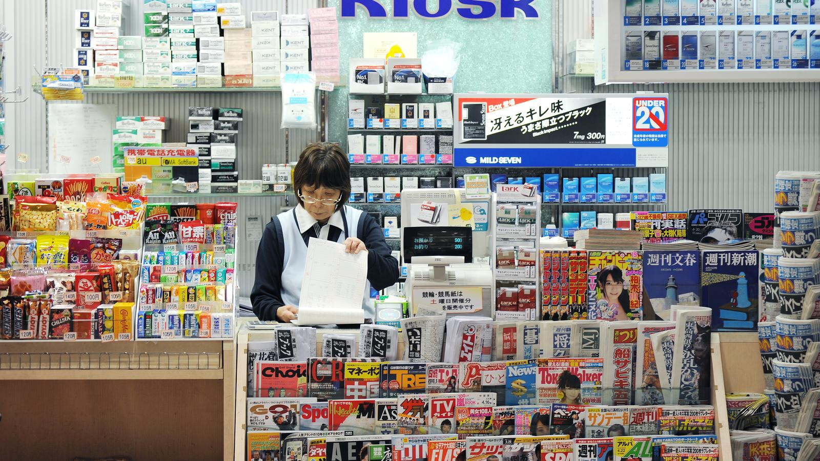 Leseliste 30. August 2015 Startbild Kiosk Nagoya