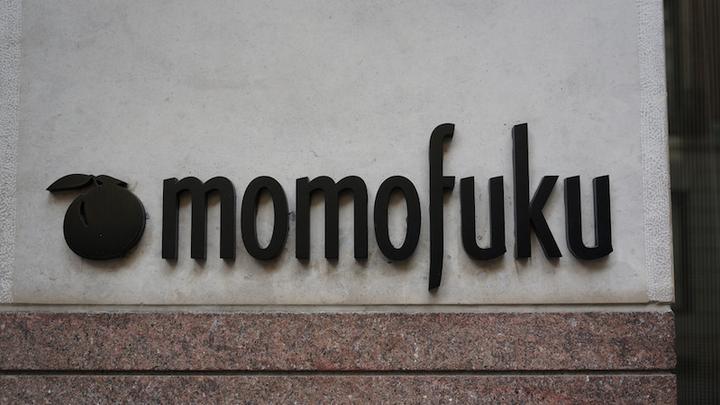 momofuku LL 24072016