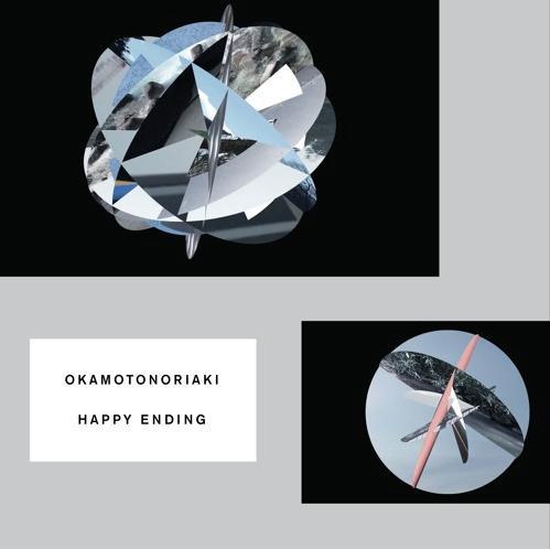 okamotonoriaki-happyending-ww06082016