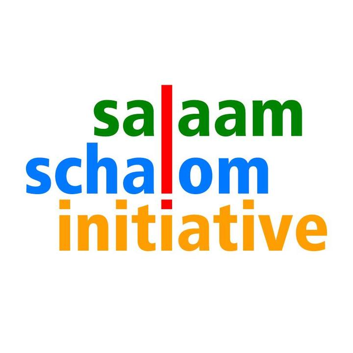 salaam shalom initiative logo