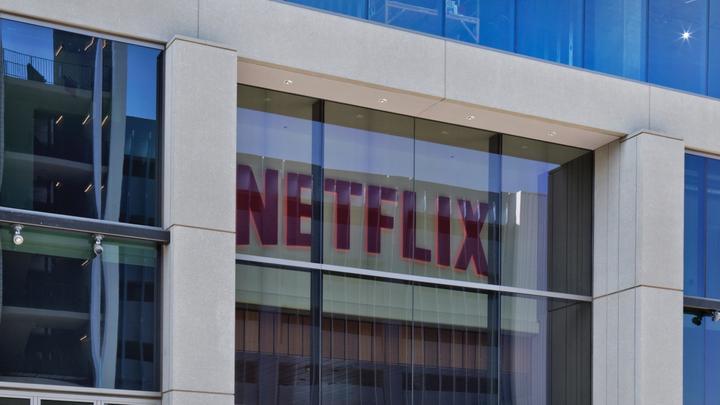 Netflix-Hauptquartier