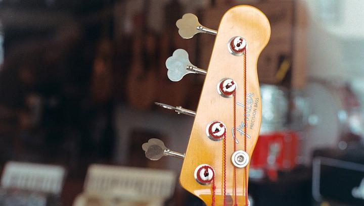 Bass Rockstar-Leben LL13082017