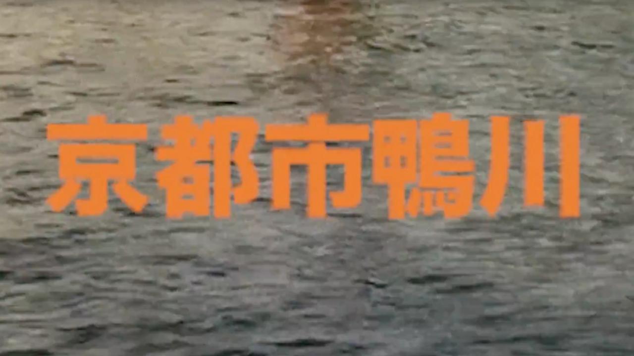 Mamma Mia Cover Japan John Weber