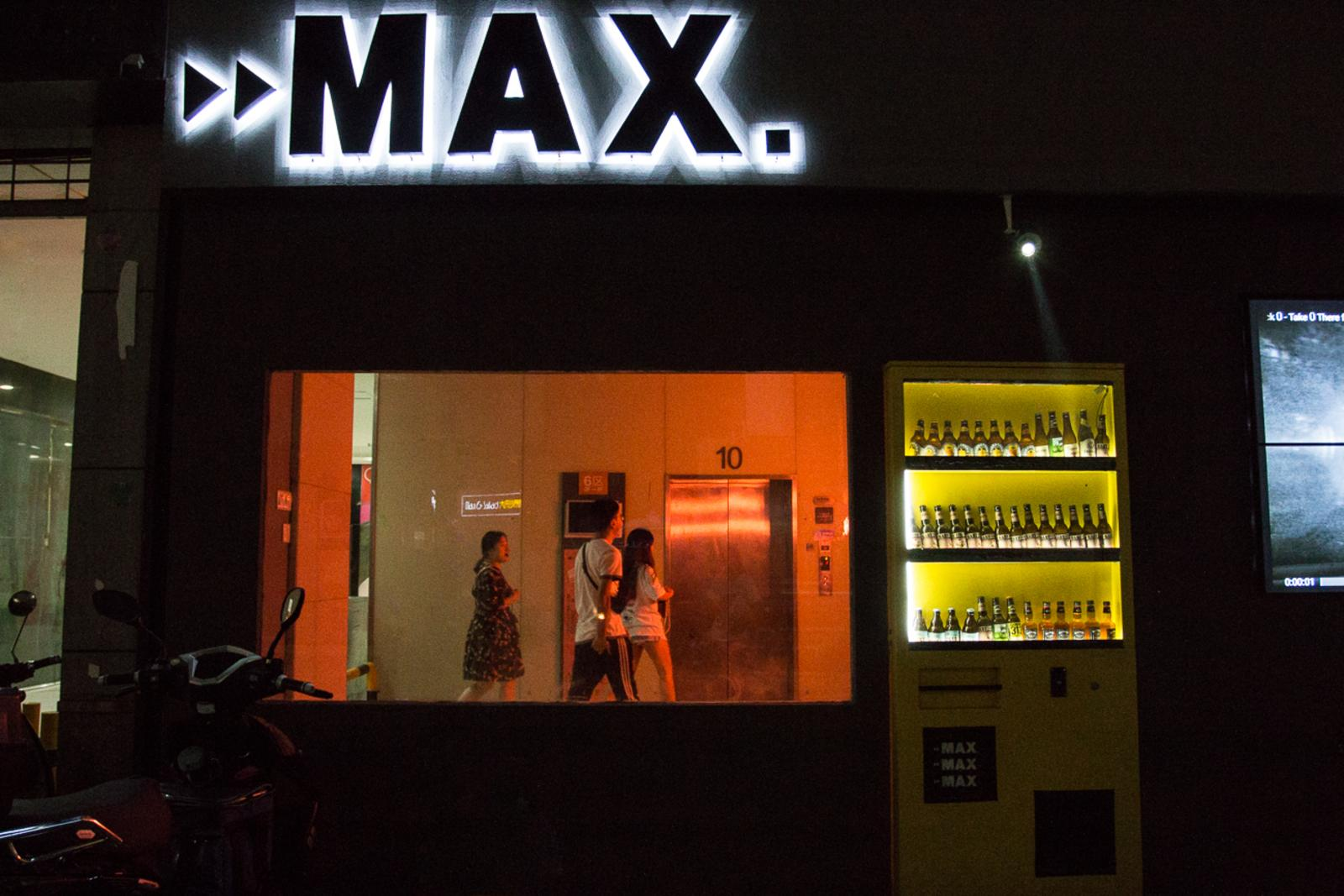Changzhou Natalie Mayroth Max
