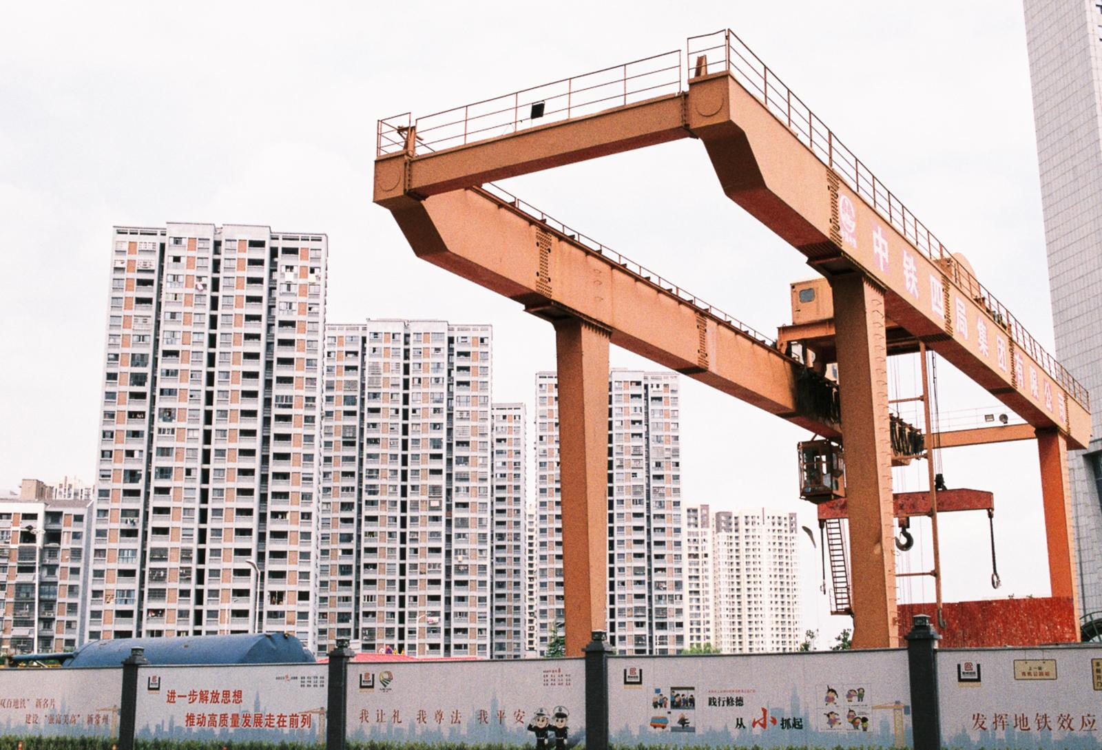 Changzhou Natalie Mayroth Metro