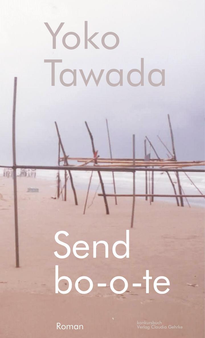Pageturner - Yoko Tawada