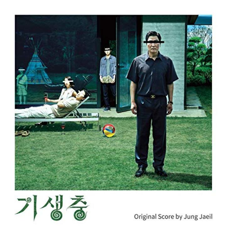 Jung Jaeil Parasite Cover