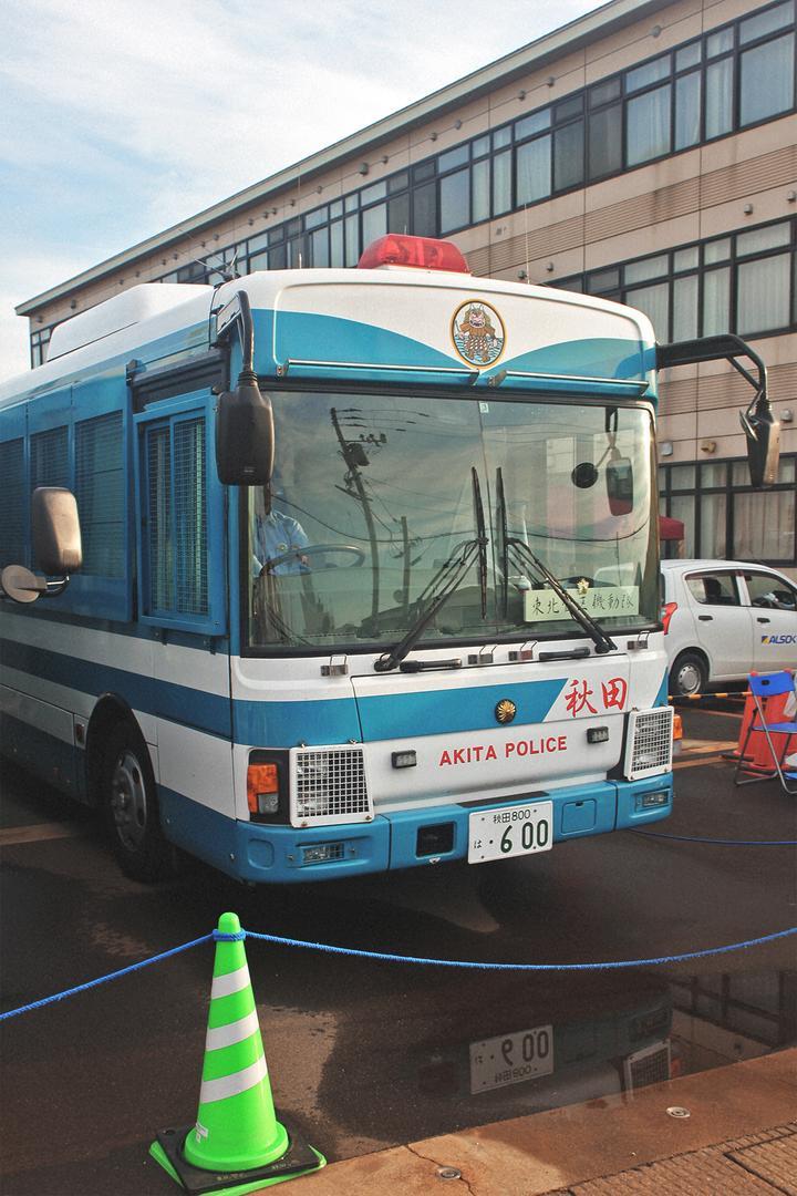 Akita Polizeibus