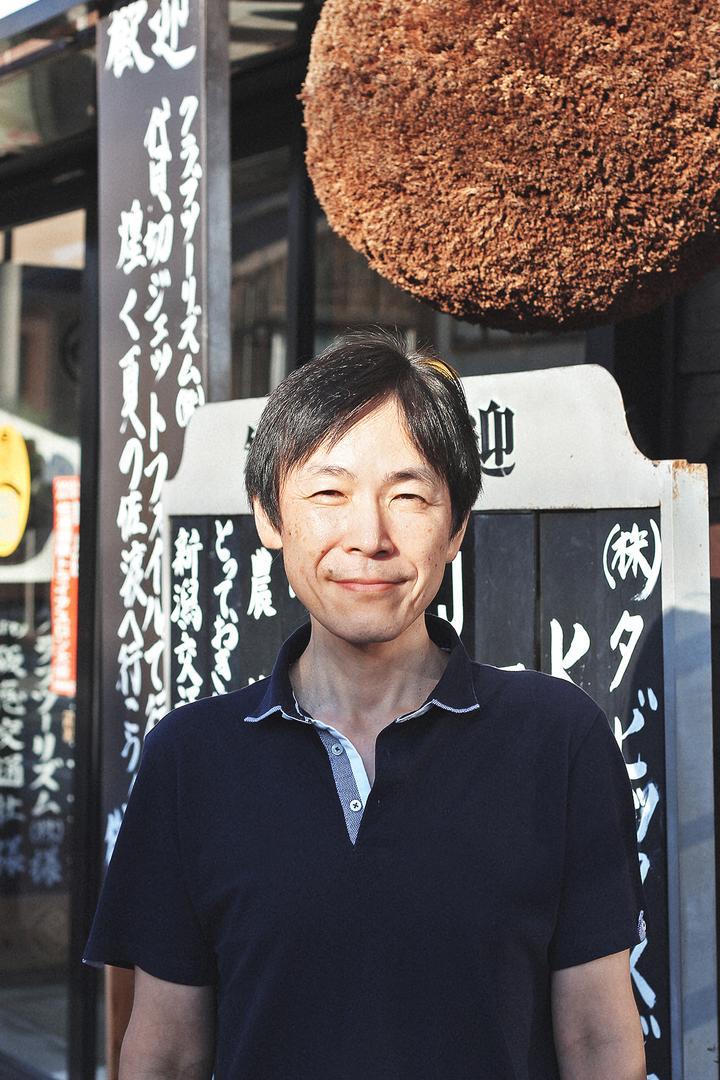 Sado Ken Hirashima