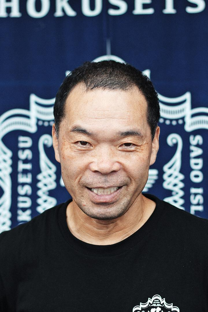 Sado Yasuo Nakagawa