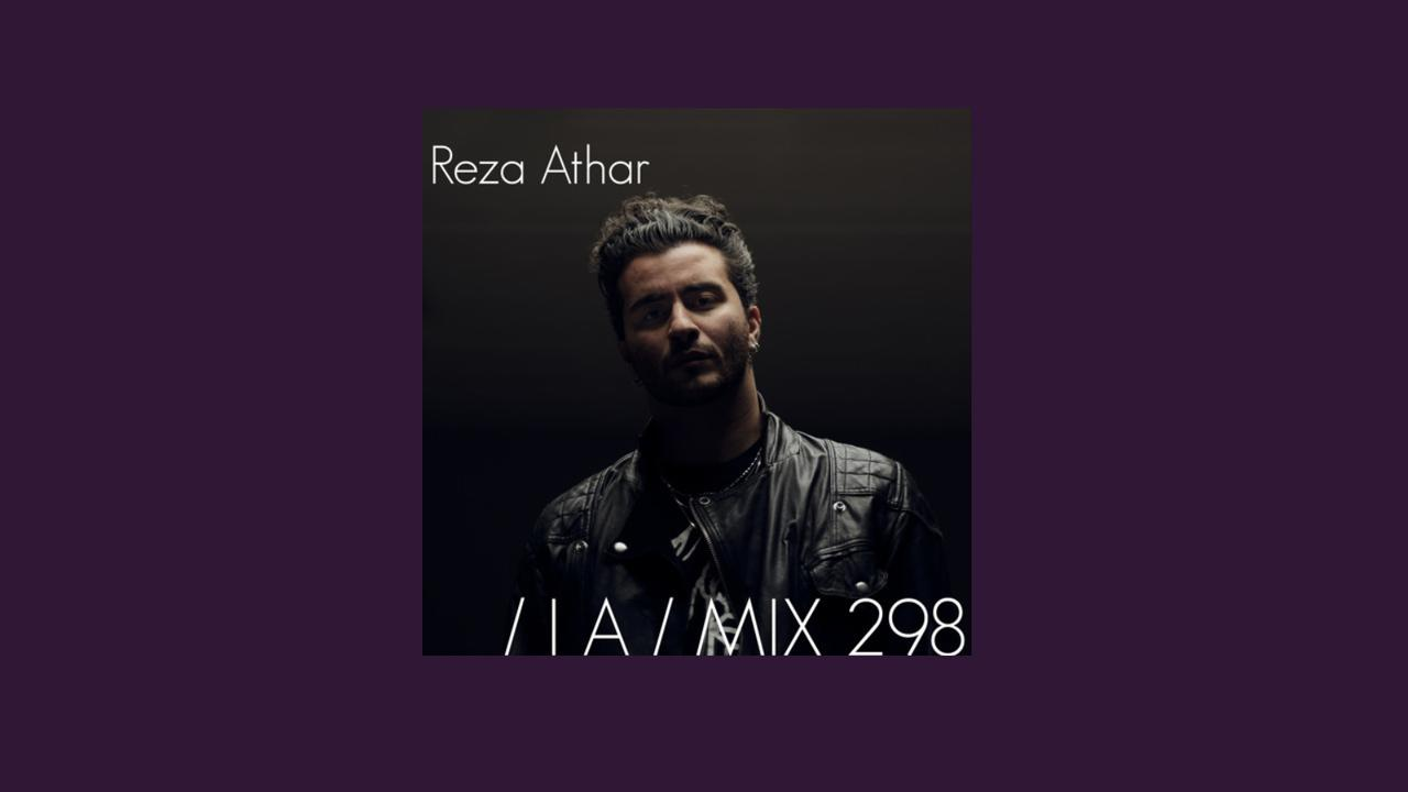 MdW-Reza Athar