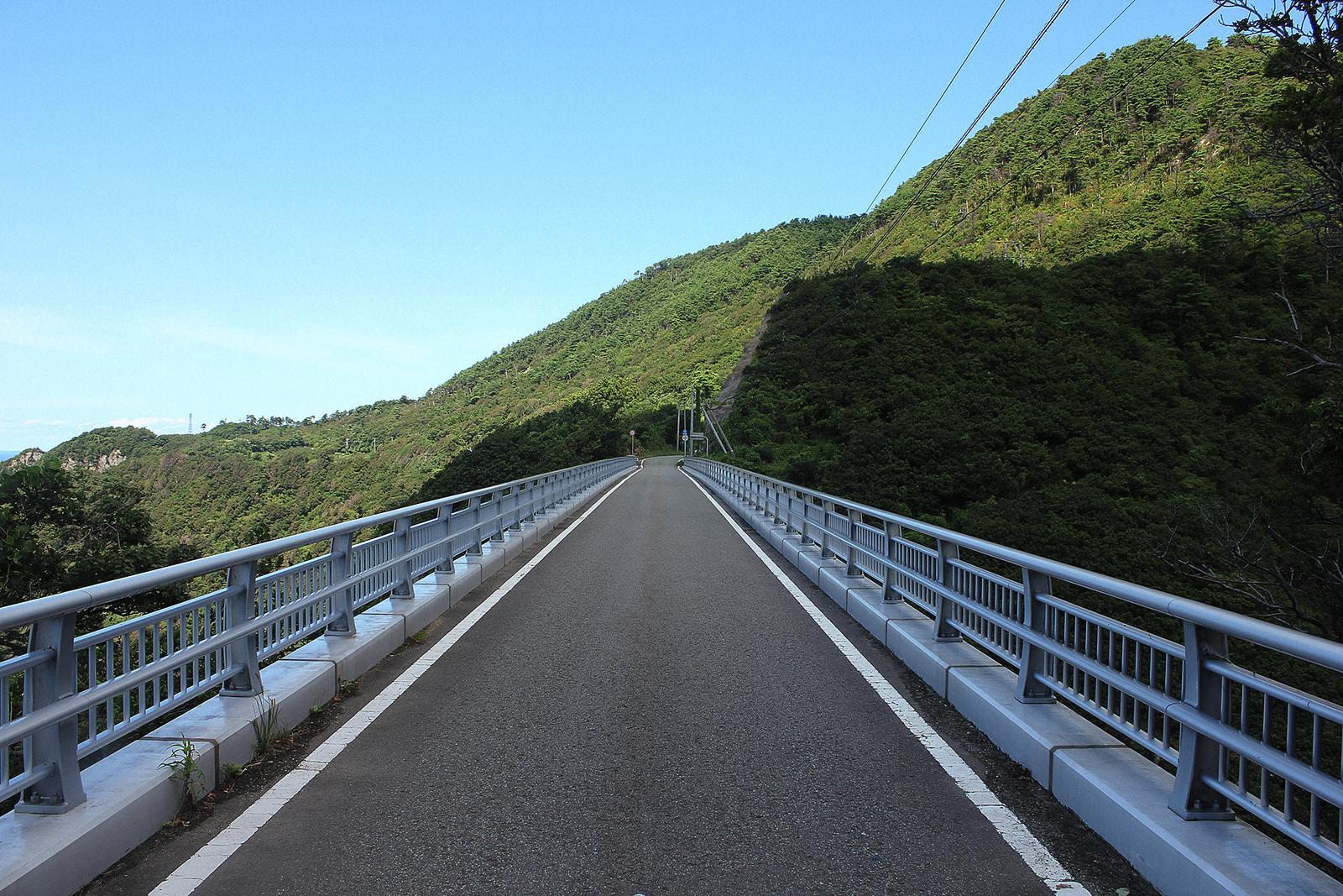 Sado Brücke