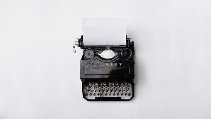 typewriter leseliste literarisches ich