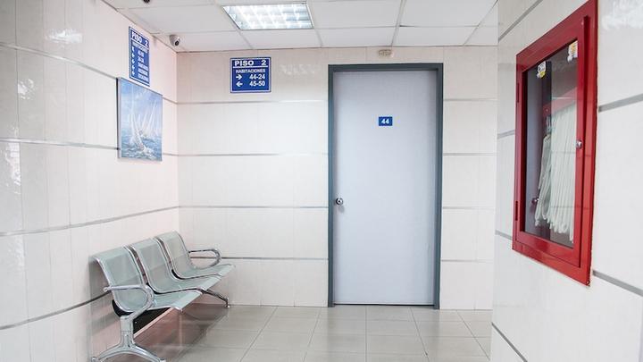 Klinik LL09022020
