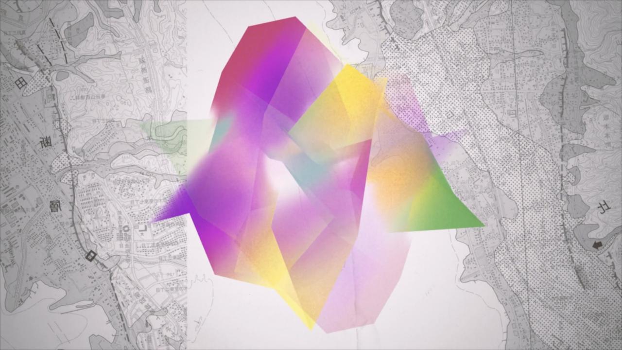 Andi Otto & F.S. Blumm – Entangleland video