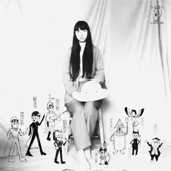 Nana Yamato Cover